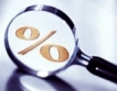Нисколихвено кредитиране за МСП