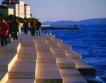 Хърватия: Средна заплата, януари = €739