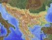 Западни Балкани & ЕС в цифри