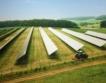 Вето върху текстове  за земеделски земи