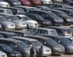 Продажби на автомобили в ЕС & България