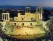 Пловдив - в тройката на най-привлекателните градове