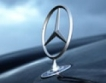 Mercedes & BMV с рекордни продажби