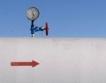 """Газпром бърза с """"Турски поток"""""""