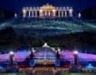 Започват Виенските фестивални седмици