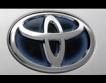Toyota отново лидер в продажбите