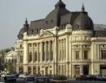 Румъния очаква 0% инфлация