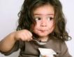 50% от японците закусват българско мляко