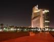 Кувейт и Саудитска Арабия спорят за 5 хил.км.
