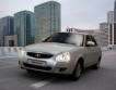 Русия:Срив на автомобилния пазар