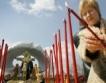 €70 млн. от ЕС за саркофаг в Чернобил