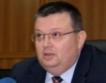 С.Цацаров атакува Бюджет 2015