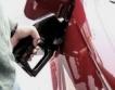 Спад в производство на безоловен бензин