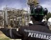 $36 млн. подкуп на Петробраз