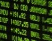 Годишно повишение на Dow Jones = 2,1%