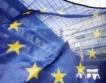 Най-търсените професии в EURES - сервитьори