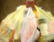България отчита по-малко торбички