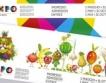 Започна Експо 2015, България не участвува
