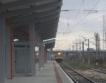 Модернизацията на жп трасе Пловдив – Бургас се бави