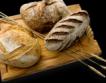 Средна консумация на хляб - 95 кг.