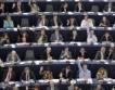 ЕП:По-силен надзор срещу лихвени манипулации