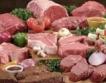 Цени на месото в България + Румъния и Австрия