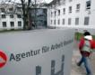 Германия: Дръзко здраве на трудовия пазар