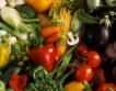 Цени на зеленчуците на борса Огняново