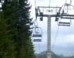 Офшорка строи отново лифт в Пирин
