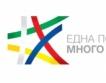 Изложение на европрограмите 2014 – 2020 г. в София
