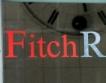 Фич потвърди рейтинг на български банки