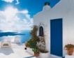 Българи купуват имоти за 1 млн.евро в Гърция