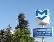 15 млн. лв. за дострояване на метрото