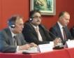 Пакистанска инвестиция в Кнежа = €28 млн.