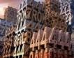 Казанлък строи Национален център по математика