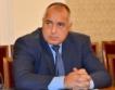 Среща Борисов, Танева & животновъди