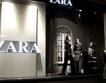 Собственикът на Zara спечели $2,3 млрд. за ден