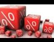 Лихвите по депозити&кредити падат още