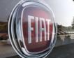 Турция: Заводът на Fiat отново работи