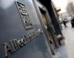 20 банки в еврозоната с понижен рейтинг