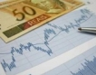 Бразилия търси $94 млрд. за инфраструктура
