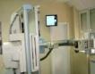 Ангарски поема  9-те държавни болници в София