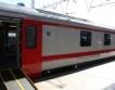 Бургас: С влак от гарата до летището