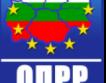 ОПРР – възможно е 97% усвояване