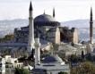 Турция:Спад на чуждите туристи