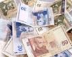 Парите в обращение = 10,7 млрд. лв.