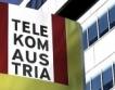 blizoo закупен от Telekom Austria & Мтел