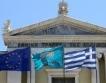 Гаранции за гръцките вложители