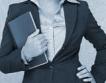 Жените мениджъри в Британия & ЦИЕ - по-ниски заплати