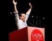 """Сириза с лека преднина пред """"Нова демокрация"""""""